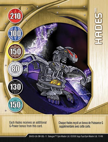 Hades 11 48i Bakugan 1 48i Card Set