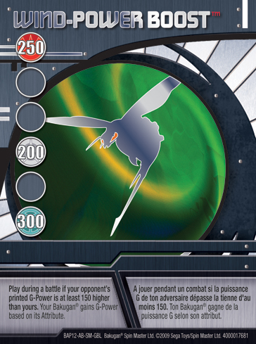 BA12 Wind Power Boost Bakugan Promo Card Set