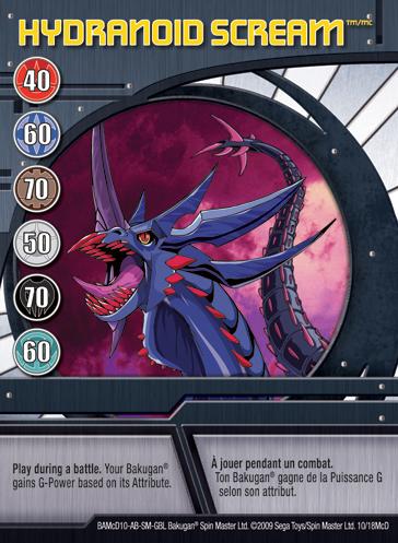 10McD Hydranoid Scream Bakugan 1 18McD Promo Card Set
