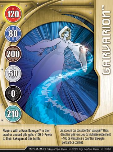 10ah Garvarion Bakugan 1 48ah Card Set