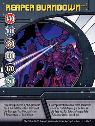 12MCD Reaper Burndown Bakugan 1 18McD Promo Card Set