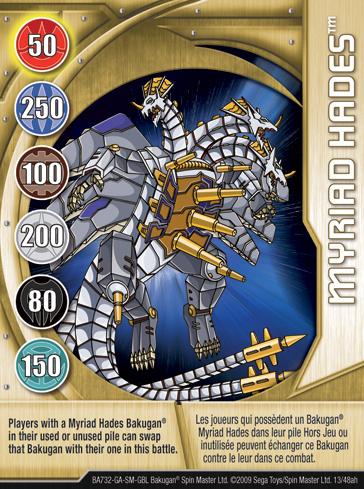 13ah Myriad Hades Bakugan 1 48ah Card Set