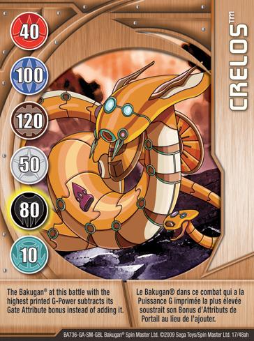 17ah Crelos Bakugan 1 48ah Card Set