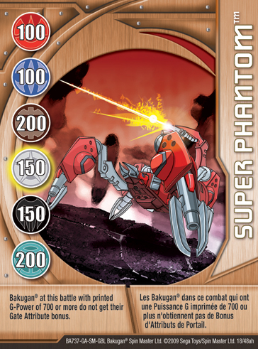 18ah Super Phantom Bakugan 1 48ah Card Set