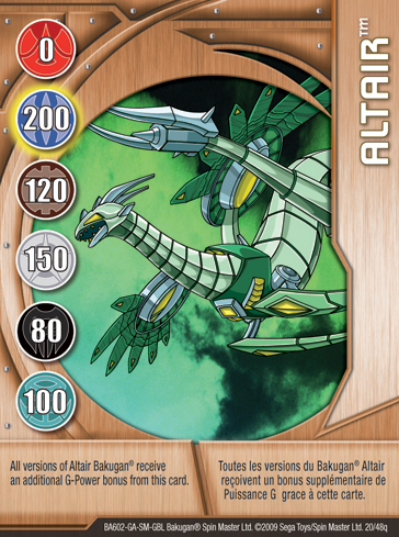 20q Altair Bakugan 1 48q Card Set 1
