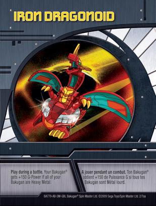 2sa Iron Dragonoid Bakugan 1 7sa Card Set