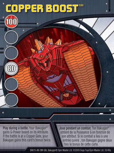 33q Copper Boost Bakugan 1 48q Card Set 1