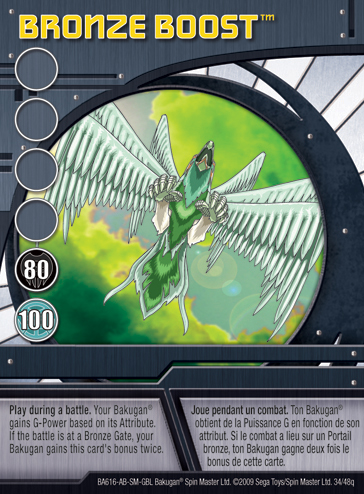 34q Bronze Boost Bakugan 1 48q Card Set 1