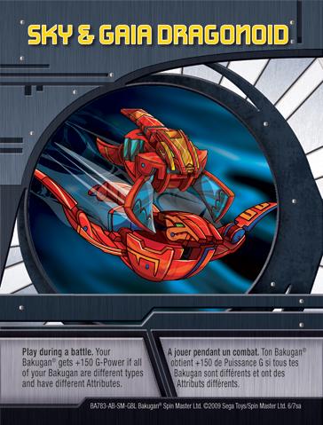 6sa Sky Gaia Dragonoid Bakugan 1 7sa Card Set