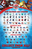Bakugan S2 Complete Poster Front Bakugan Posters