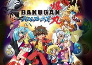 BakuganBattleBrawlers 300x211 Top 10 Selling Bakugan – March 2011