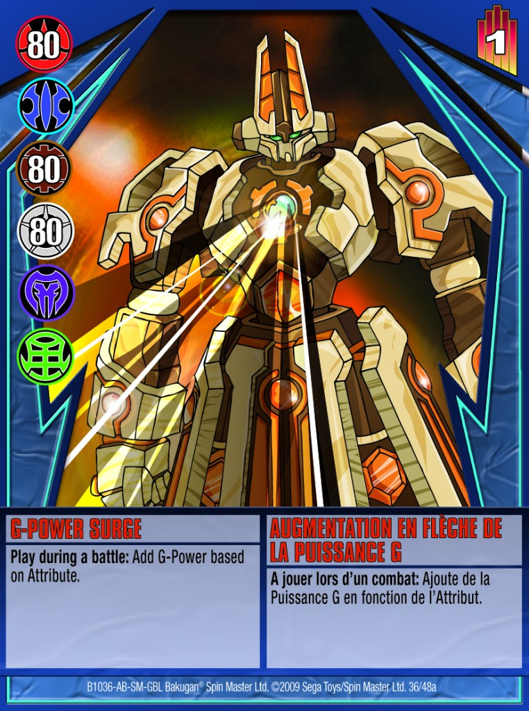 36a G Power Surge 762x1024 Bakugan Gundalian Invaders 1 48a Card Set