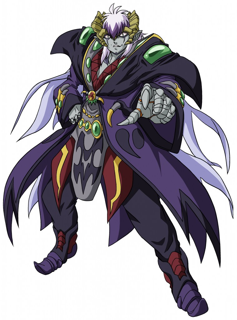 Barodius 759x1024 Emperor Barodius of the Twelve Orders