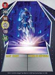 Rainy Sunset Gundalian Invaders Cards Added