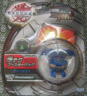 bakutech Only In Japan   the Bakugan BakuTech Series