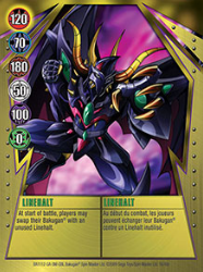 16 48c Linehalt Bakugan Gundalian Invaders 1 48c Card Set