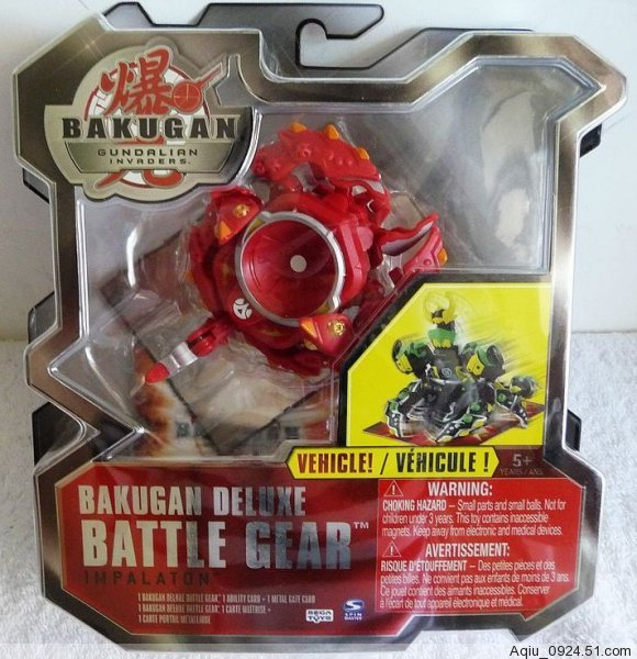 Impalaton Bakugan Deluxe Battle Gear