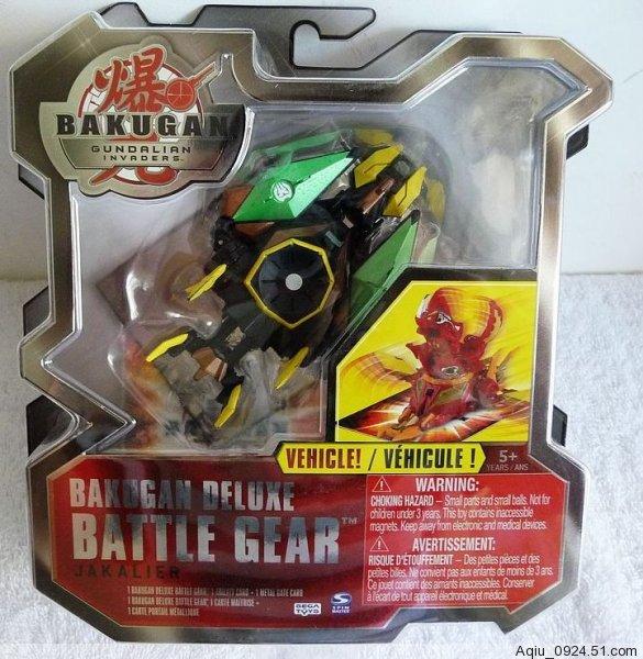 Jakalier Bakugan Mobile Assault (Vehicles)
