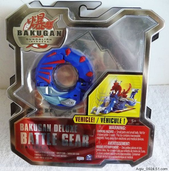 Raytheus Bakugan Deluxe Battle Gear