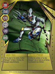 11e Mind Tear Bakugan Gundalian Invaders 1 47e Card Set