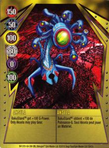 13e Aksela 220x300 Bakugan Gundalian Invaders 1 47e Card Set