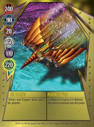 15e AU Plains Bakugan Gundalian Invaders 1 47e Card Set