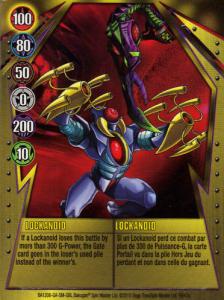 16e Lockanoid 224x300 Bakugan Gundalian Invaders 1 47e Card Set