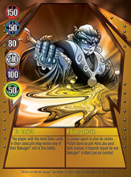 20e To Dance Bakugan Gundalian Invaders 1 47e Card Set