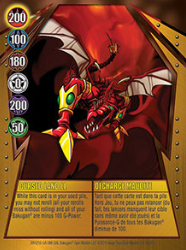24e Cursed Landfill Bakugan Gundalian Invaders 1 47e Card Set