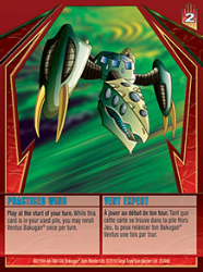 25 48d Practiced Wind Bakugan Gundalian Invaders 1 48d Card Set