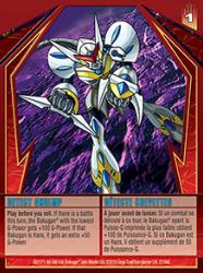 27 48d Detect Shrimp Bakugan Gundalian Invaders 1 48d Card Set