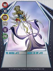 3 48d VR Arena 11 Bakugan Gundalian Invaders 1 48d Card Set