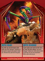 32 48d Super Snake Bakugan Gundalian Invaders 1 48d Card Set