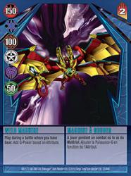 33 48d Weld Machine Bakugan Gundalian Invaders 1 48d Card Set