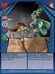 39 48d Boulder Crush Bakugan Gundalian Invaders 1 48d Card Set