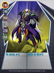 4 48d VR Arena 12 Bakugan Gundalian Invaders 1 48d Card Set