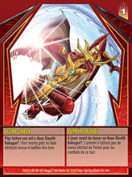 4 4a Light Sneak Bakugan GI Stealth Series 1 4a Card Set