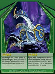 40e Evo Drain Bakugan Gundalian Invaders 1 47e Card Set