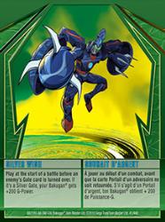 41 48d Silver Wish Bakugan Gundalian Invaders 1 48d Card Set
