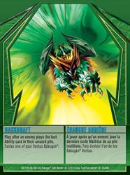 45 48d Backdraft Bakugan Gundalian Invaders 1 48d Card Set