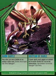 46 48d Sand Castle Bakugan Gundalian Invaders 1 48d Card Set