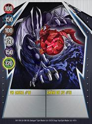 4e VR Arena 16 Bakugan Gundalian Invaders 1 47e Card Set
