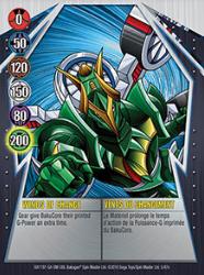 5e Winds of Change Bakugan Gundalian Invaders 1 47e Card Set