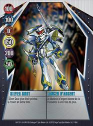 7 48d Silver Shot Bakugan Gundalian Invaders 1 48d Card Set