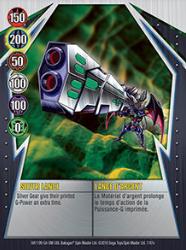 7e Silver Lance Bakugan Gundalian Invaders 1 47e Card Set