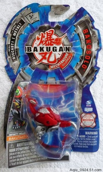 MS BakuSolo Bakugan Booster Packs