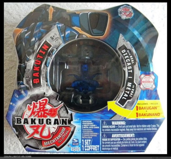 MS Bakutin Bakugan Bakutins