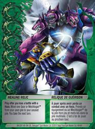 48f Healing Relic Bakugan Mechtanium Surge 1 48f Card Set