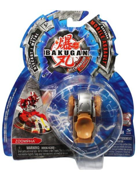BMA Zoompha Zoompha Bakugan Mobile Assault