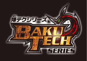 bakuseries BakuTech! Bakugan Battle Manga (Is it Bakugan Season 5?)